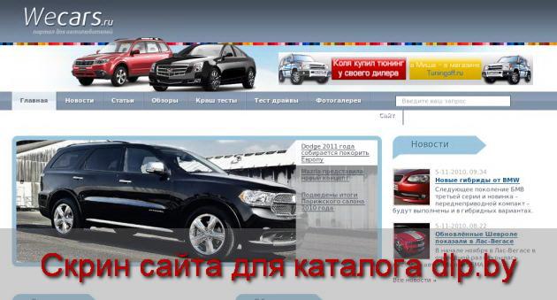 Шкода  Октавия (Skoda  Octavia) тест драйв видео » wecars.ru - www.wecars.ru