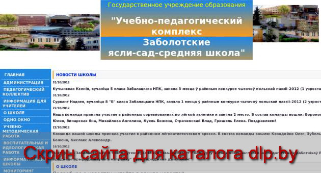 """КВН """" За здоровый  образ  жизни """" - www.zaboloc.grodno.unibel.by"""