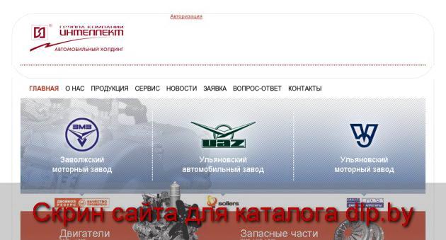 Конструктивные изменения двигателей ЗМЗ - www.zmz.by