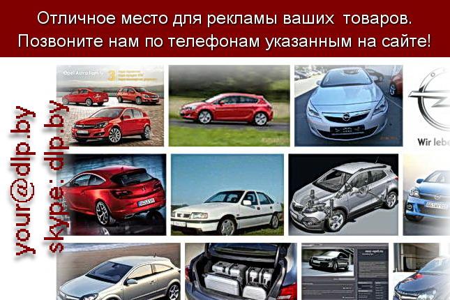 автосалоны в красноярске мицубиси #4