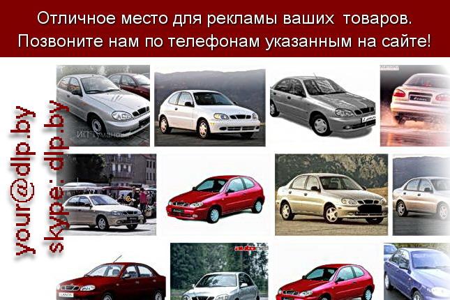 Запрос: «daewoo espero», рубрика: Марки легковых автомобилей
