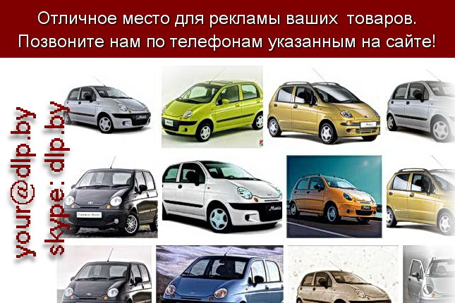 Запрос: «daewoo lanos», рубрика: Марки легковых автомобилей