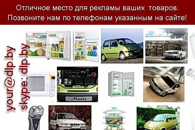 Запрос: «daewoo отзывы», рубрика: Марки легковых автомобилей