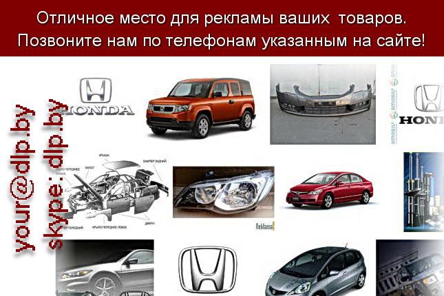 Запрос: «запчасти foton», рубрика: Марки грузовых автомобилей