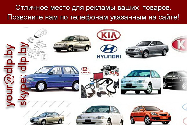 Запрос: «запчасти исузу», рубрика: Марки грузовых автомобилей