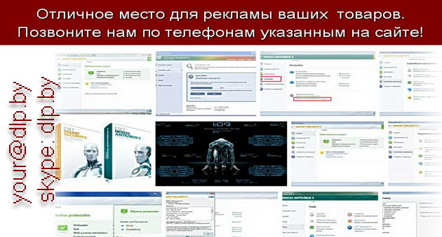 Eset smart security 5 ключи.