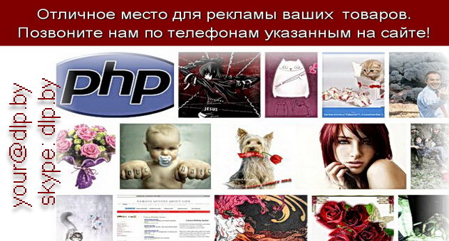 forum php http