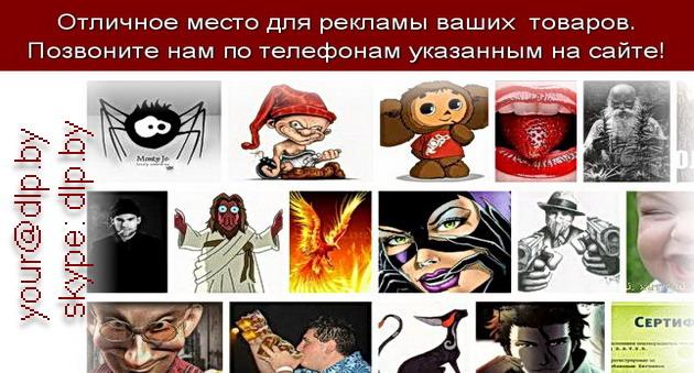 forum profile php