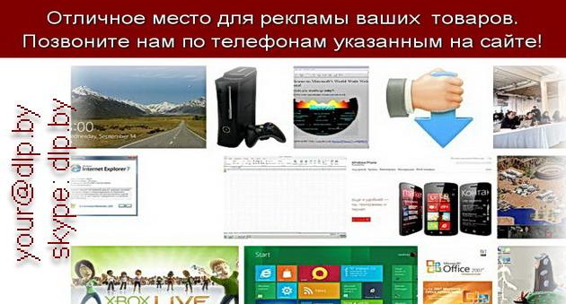 http microsoft com ru