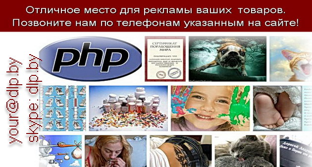 http post php