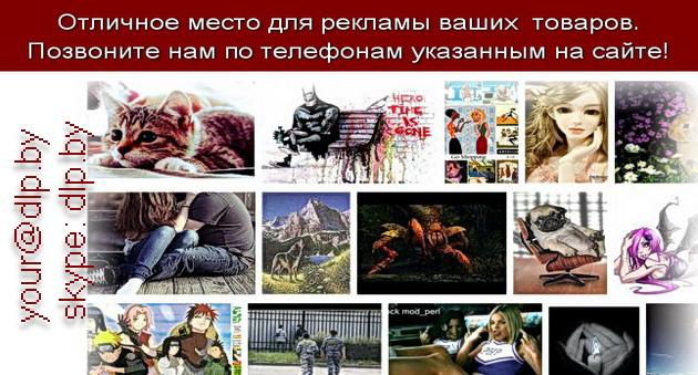 http ru go php