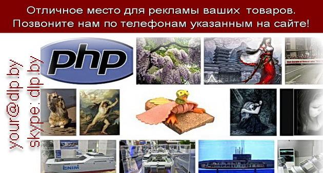 http www php net