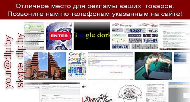 epub Питирим Сорокин за 90 минут 2006
