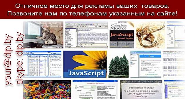 javascript 0