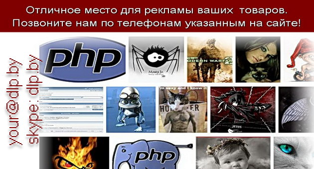 php forum