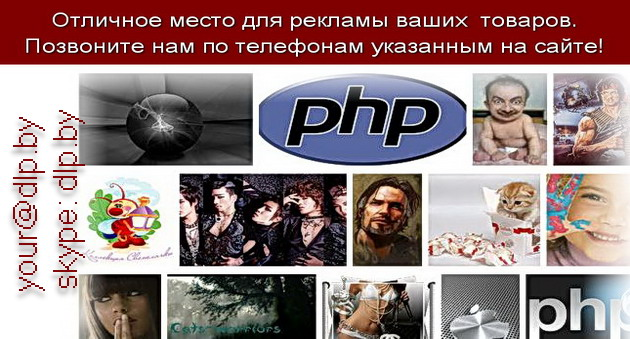 php group