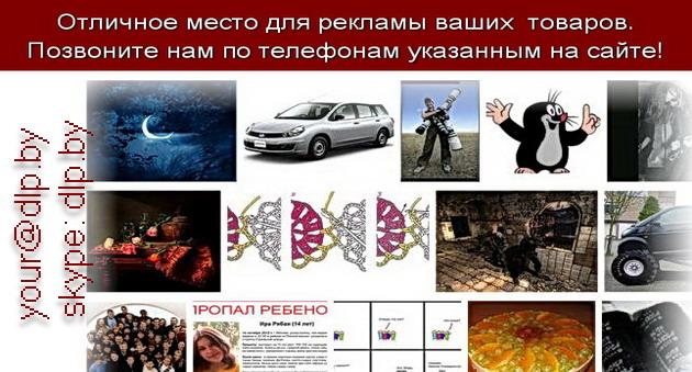 ru forum index php