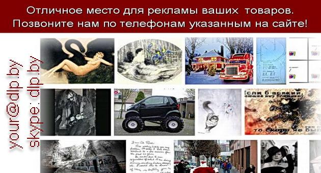 ru index php