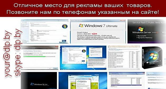 Sp1 windows 7.
