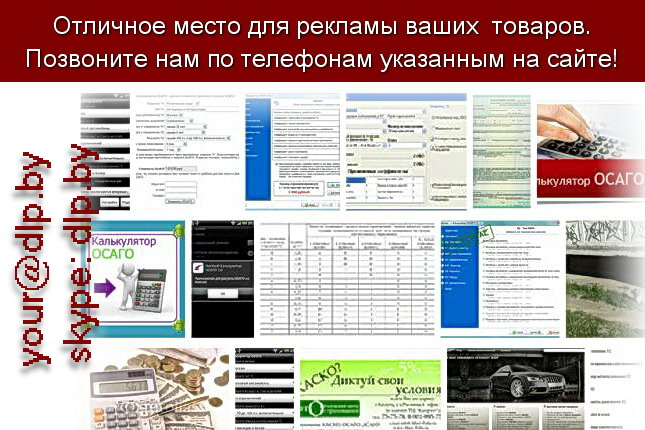 Запрос: «осаго выплаты», рубрика: Автострахование