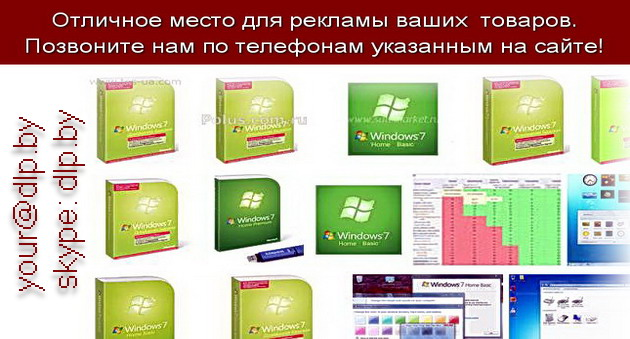 Windows 7 home basic.