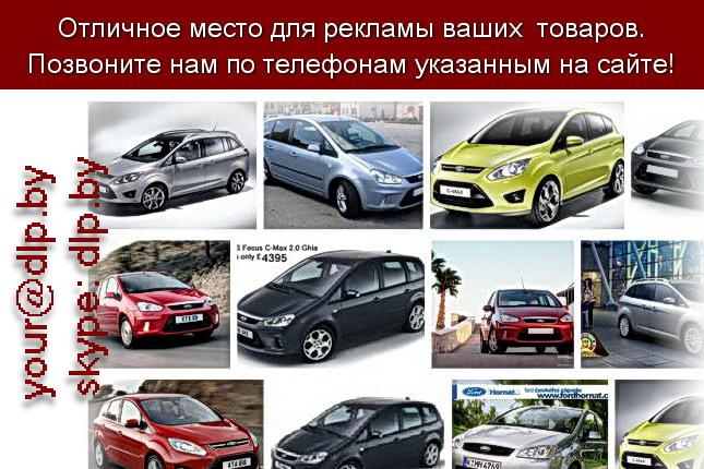 Запрос: «ford 3», рубрика: Марки грузовых автомобилей