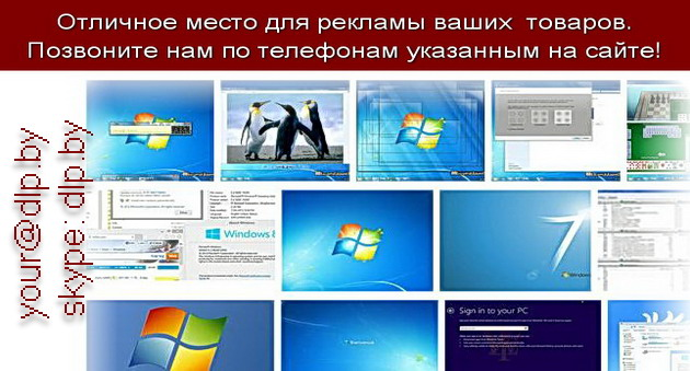 windows rtm