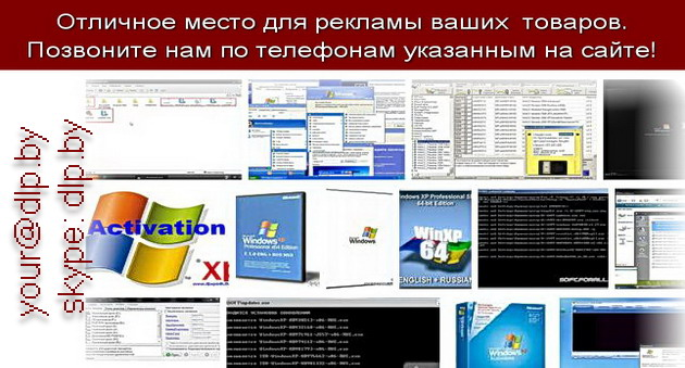 If from buy windows xp home edition product key good microsoft windows
