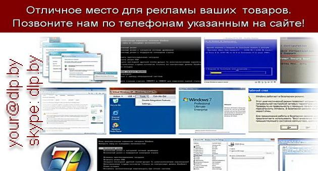 windows режим