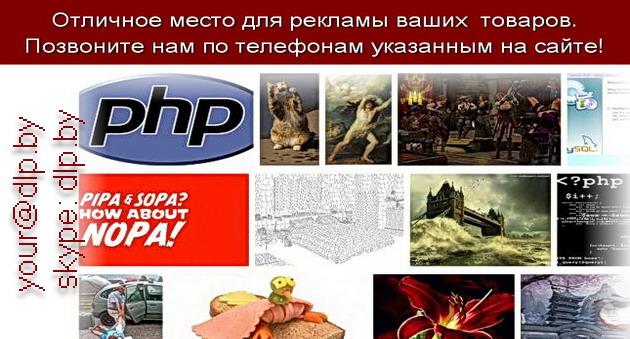 www php net