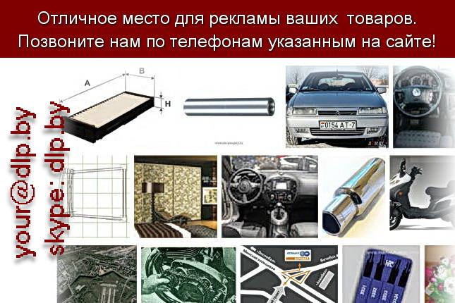 шкода йошкар-ола официальный сайт автосалон #2
