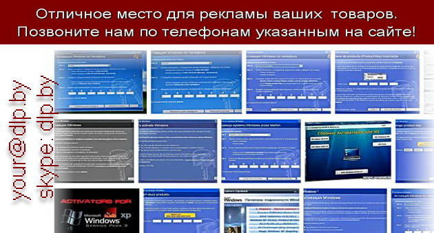 Зверь Xp 2013
