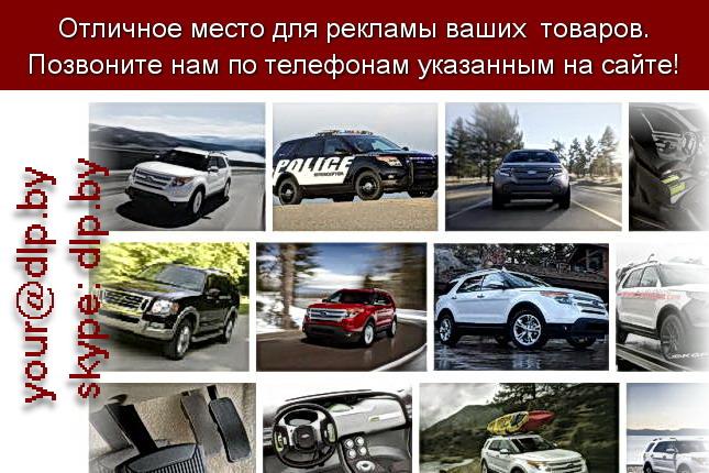 Запрос: «ford escort», рубрика: Марки грузовых автомобилей