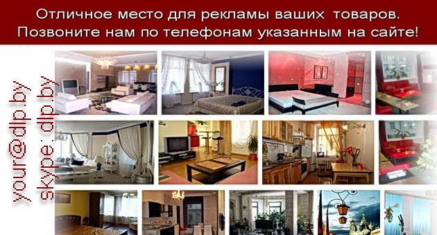 аренда квартир в санкт петербурге