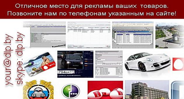 24195 b SEO анализ Текста При Помощи Бесплатных Онлайн инструментов