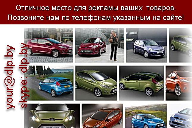 Запрос: «ford f», рубрика: Марки грузовых автомобилей