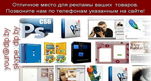 бесплатные программы графические редакторы на русском