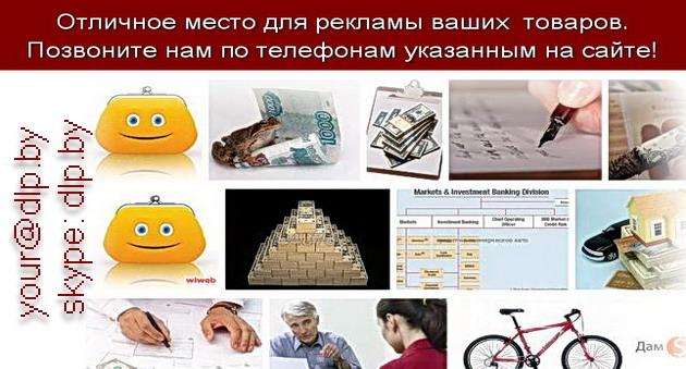 Под запрос денег в долг под расписку