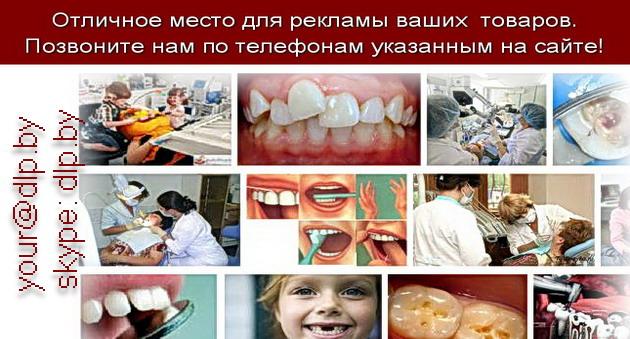 игры лечить зубы