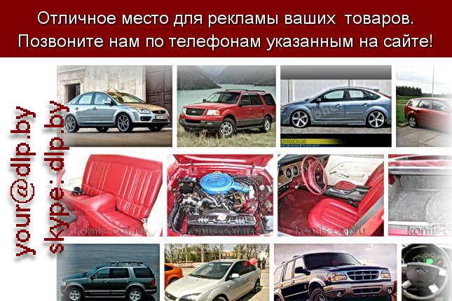 Запрос: «ford gt», рубрика: Марки грузовых автомобилей
