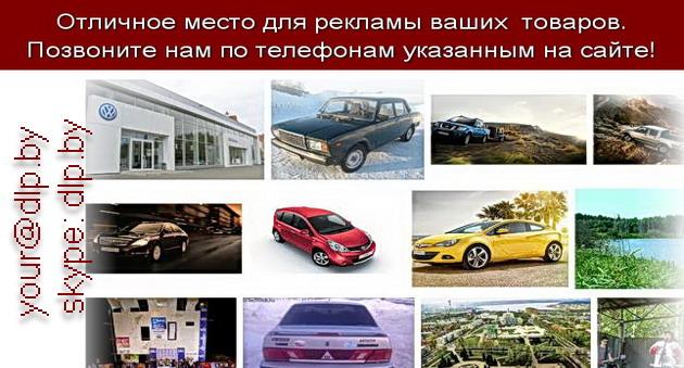 Киров автосалоны.