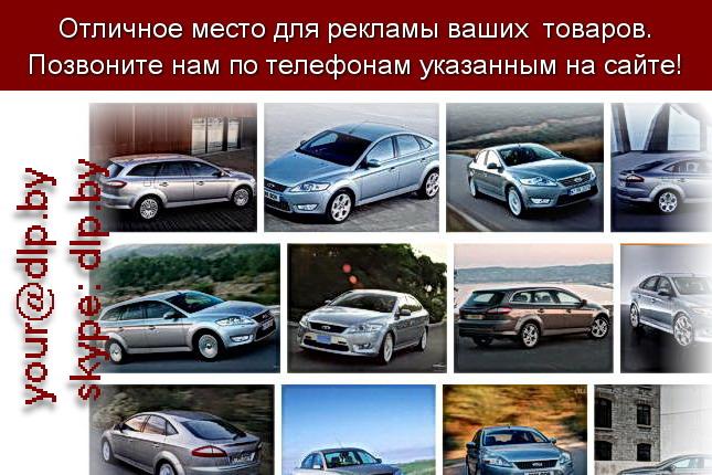 Запрос: «ford kuga», рубрика: Марки грузовых автомобилей