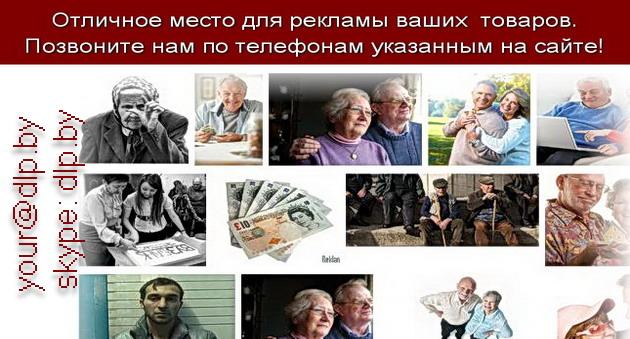 сайт видеоуроков работы на компьютере для пенсионеров