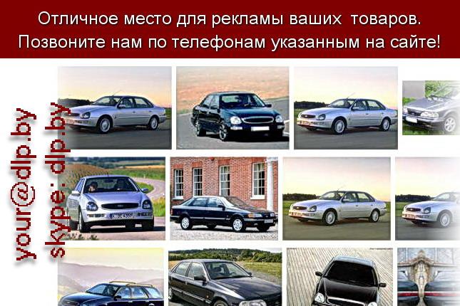 Запрос: «ford s», рубрика: Марки грузовых автомобилей