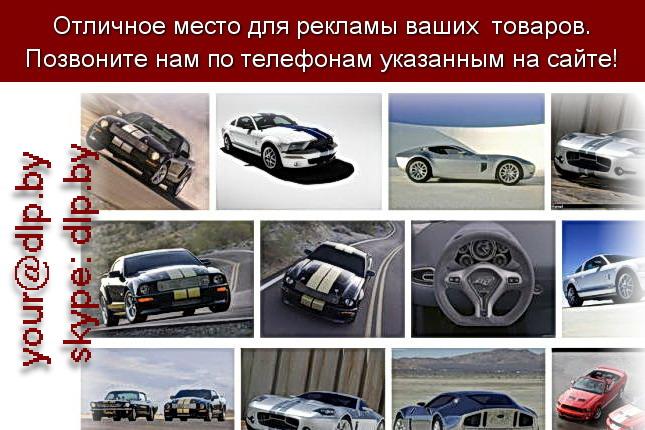 Запрос: «ford scorpio», рубрика: Марки грузовых автомобилей