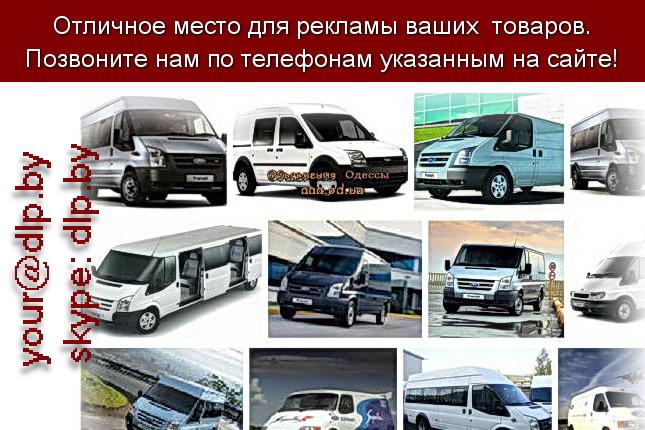 Запрос: «ford sierra», рубрика: Марки грузовых автомобилей