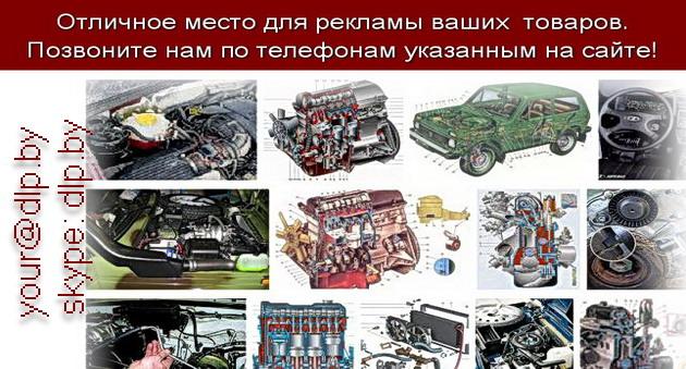нива двигатель
