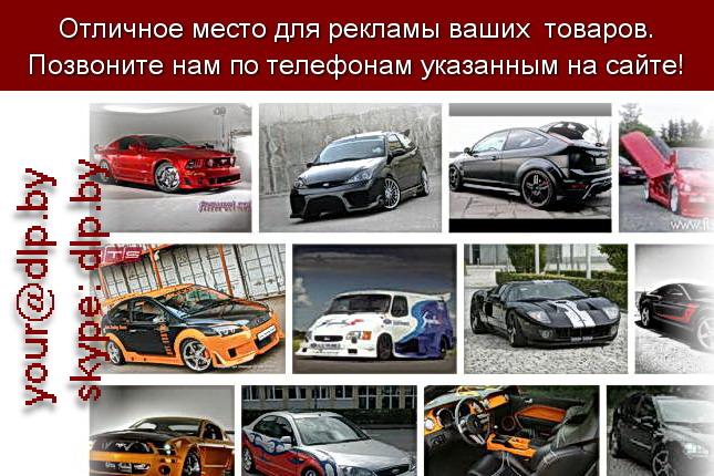 Запрос: «ford технические характеристики», рубрика: Марки грузовых автомобилей