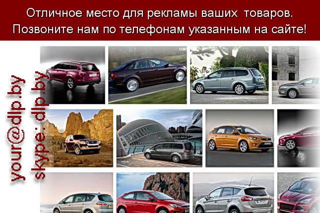 Запрос: «ford тюнинг», рубрика: Марки грузовых автомобилей
