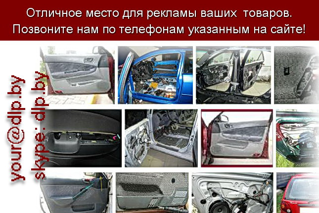 Запрос: «разборка грузовиков», рубрика: Автозапчасти